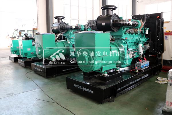 出口缅甸的四台康明斯发电机组成功出厂 发货现场 第1张