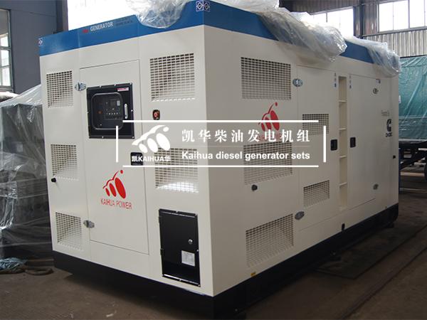 新加坡客户一台500KW静音柴油发电机组出厂 发货现场 第1张