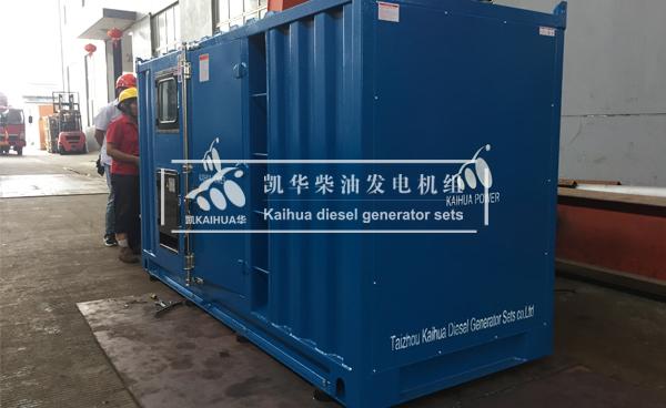 出口缅甸的200KW集装箱发电机组成功出厂 发货现场 第1张