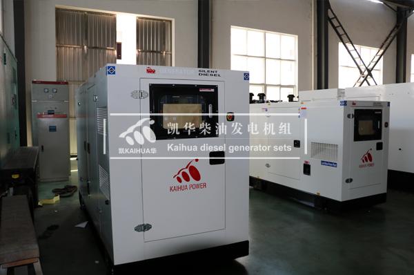 广州铁路两台静音发电机组成功出厂