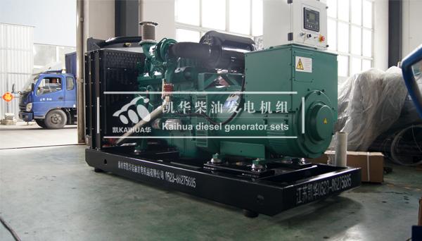 淮北房产300KW玉柴发电机组成功出厂 发货现场 第1张