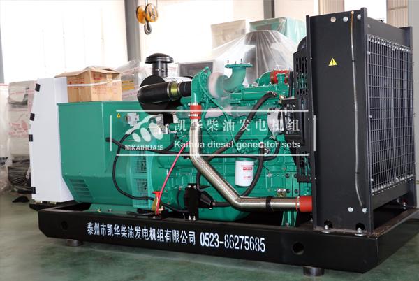 烟台水泥200KW全自动发电机组成功出厂 发货现场 第2张