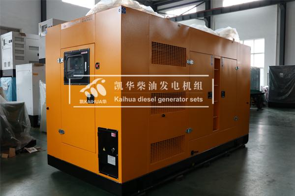 安徽供电局400KW静音发电机组成功出厂 发货现场 第2张