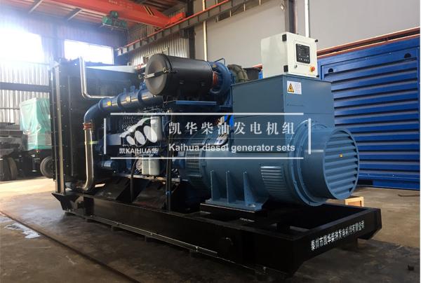 广西医院800KW玉柴发电机组成功出厂 发货现场 第1张
