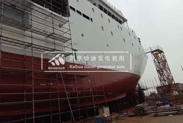 江苏船厂三台船用康明斯发电机组成功交付 国内案例 第3张