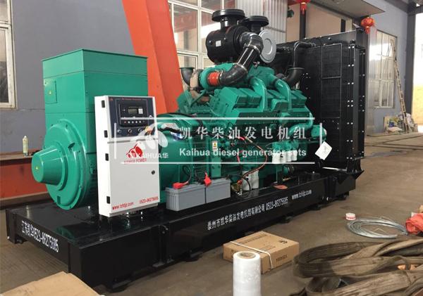 山东机场600KW康明斯发电机组成功出厂