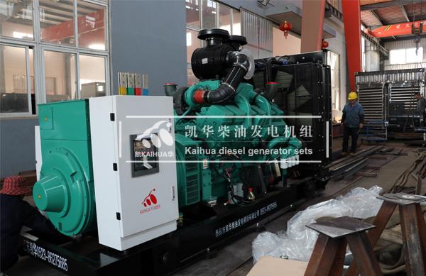 温州医院600KW康明斯发电机组成功出厂