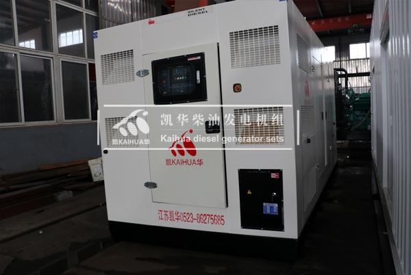 贵州电力500KW静音发电机组成功出厂 发货现场 第1张