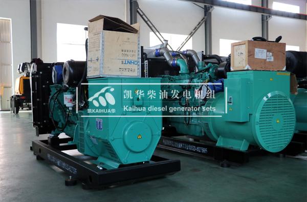 南京电器两台康明斯发电机组成功出厂 发货现场 第1张