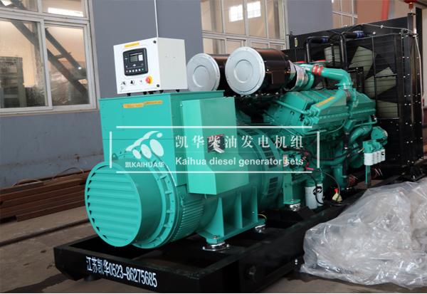 新疆矿产800KW康明斯发电机组成功出厂 发货现场 第2张