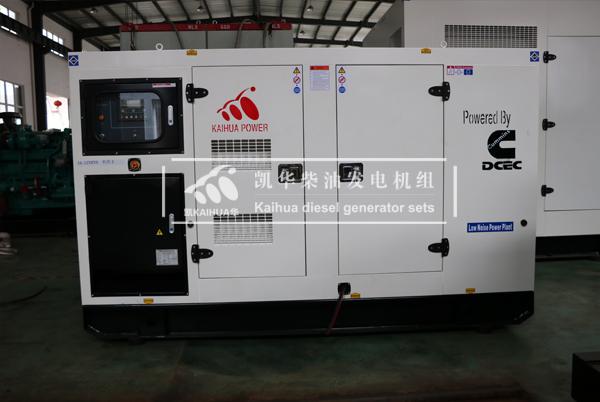 出口缅甸的200KW静音发电机组成功出厂 发货现场 第1张