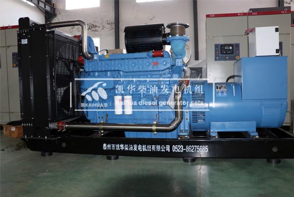 苏州化学500KW玉柴发电机组成功出厂 发货现场 第2张