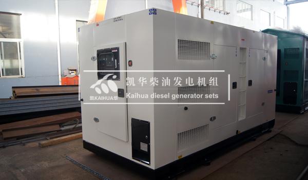 湖北工程400KW静音发电机组成功出厂 发货现场 第2张