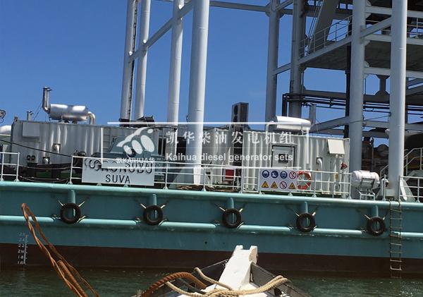 斐济两台800KW船用发电机组成功交付