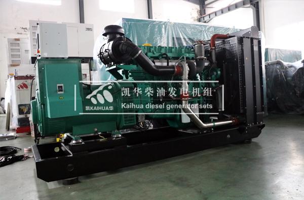 云南酒店300KW康明斯发电机组成功出厂