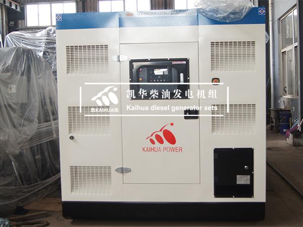 新加坡客户一台500KW静音柴油发电机组出厂 发货现场 第2张