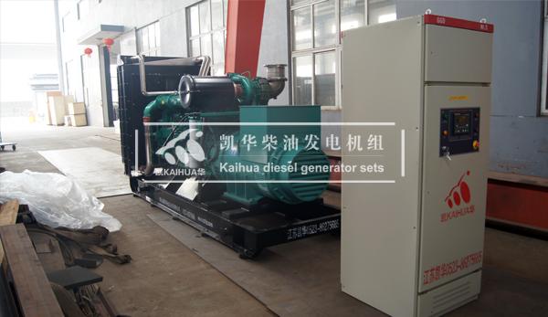 台州市政800KW玉柴发电机组成功出厂 发货现场 第1张