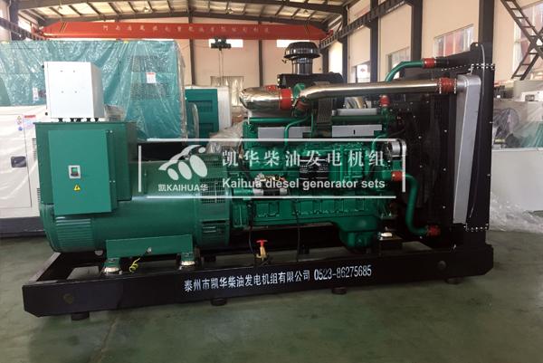 西安体育馆400KW玉柴发电机组成功出厂 发货现场 第2张