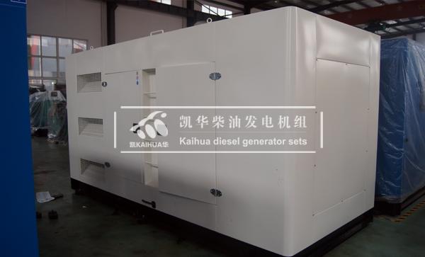湖南酒店400KW静音发电机组成功出厂 发货现场 第2张