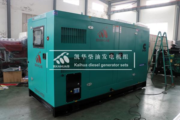 唐山电气200KW静音发电机组成功出厂 发货现场 第2张