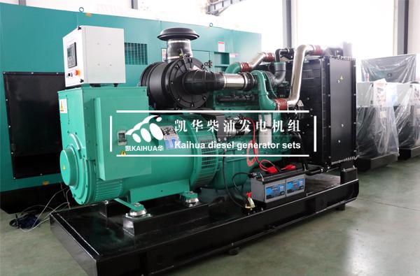 南阳电子300KW康明斯发电机组成功出厂 发货现场 第1张