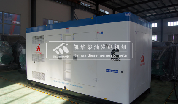淮安建设1台400KW上柴ATS静音机组成功出厂 发货现场 第2张