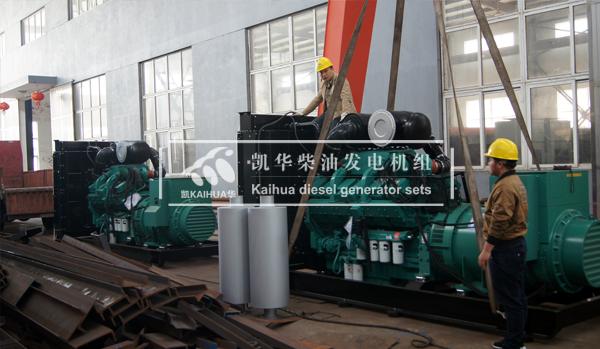四川金属两台800KW康明斯发电机组成功出厂 发货现场 第1张