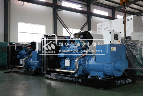 吉林物流园两台500KW玉柴发电机组成功出厂