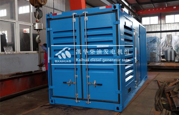出口新加坡的两台集装箱式发电机组成功出厂 发货现场 第2张
