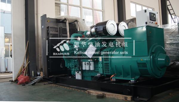 吉林化工800KW康明斯发电机组成功出厂 发货现场 第1张