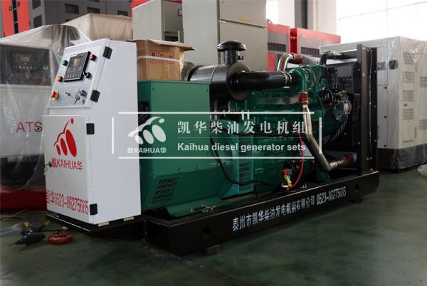 烟台水泥200KW全自动发电机组成功出厂 发货现场 第1张