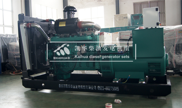贵州交通400KW玉柴发电机组成功出厂 发货现场 第2张