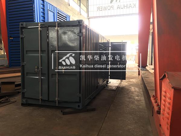 出口肯尼亚的1台威曼发电机组成功出厂 发货现场 第2张