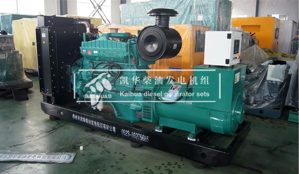 南京银行300KW康明斯发电机组成功出厂