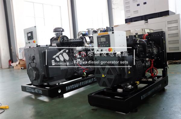 长沙消防两台上柴发电机组成功出厂