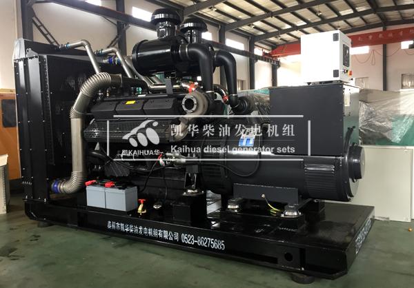 宁波食品500KW上柴发电机组成功出厂 发货现场 第1张