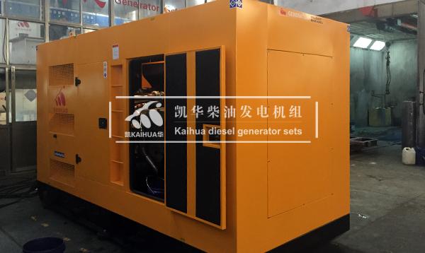 北京人防300KW静音发电机组成功出厂 发货现场 第2张