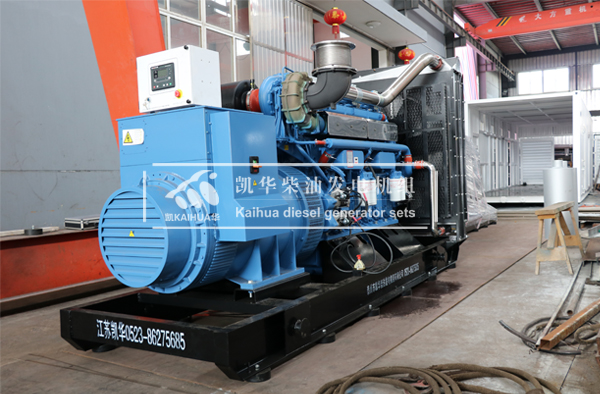 长沙建材800KW玉柴发电机组成功出厂 发货现场 第1张
