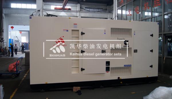 出口印尼的600KW静音发电机组成功出厂 发货现场 第2张