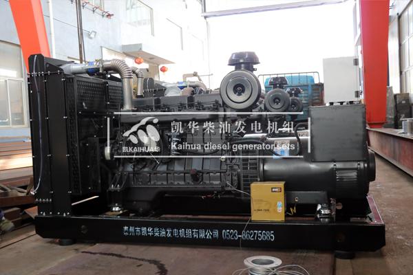 浙江油库三台300KW上柴发电机组成功出厂 发货现场 第2张