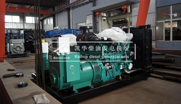贵州电力两台康明斯发电机组成功出厂 发货现场 第2张