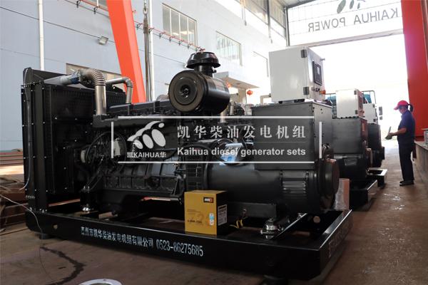 浙江油库三台300KW上柴发电机组成功出厂 发货现场 第1张