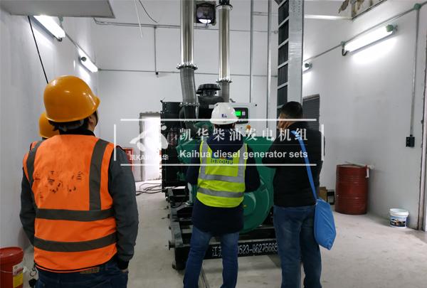 上海建设600KW康明斯发电机组成功交付 国内案例 第1张