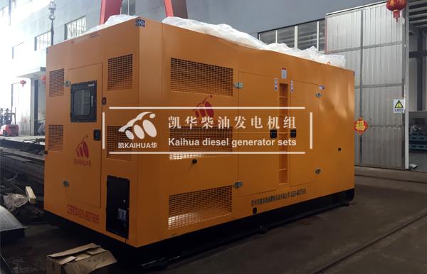 昆明电力500KW静音发电机组成功出厂 发货现场 第1张