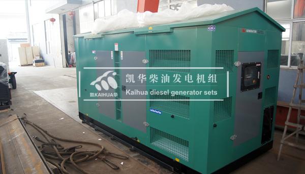山西交通500KW静音发电机组成功出厂