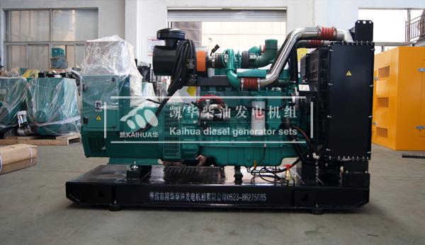 江苏养殖200KW康明斯发电机组成功出厂 发货现场 第1张