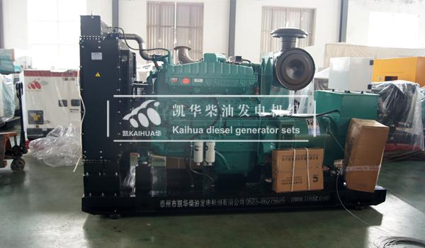 云南公安500KW康明斯发电机组成功出厂 发货现场 第2张