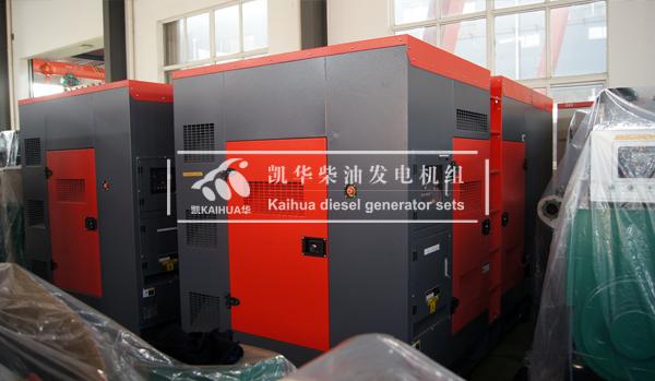 出口新加坡的两台300KW静音发电机组成功出厂 发货现场 第1张