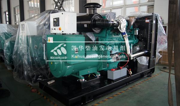 杭州建设400KW康明斯发电机组成功出厂 发货现场 第1张