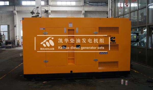 南昌养殖400KW静音发电机组成功出厂 发货现场 第1张